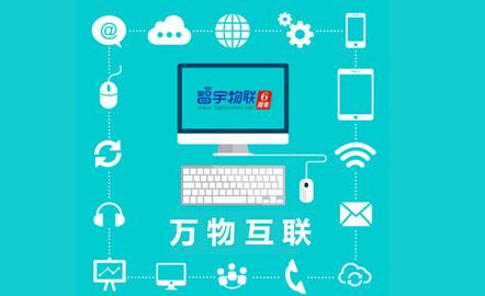 上海物联网卡平台哪个好啊